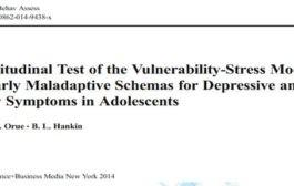 مطالعه طولی مدل استرس-آسیبپذیری با طرحوارههای ناسازگار