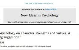 روانشناسی مثبت در حوزه نیروهای منش و فضیلتها: پیشنهادی برآشوبنده