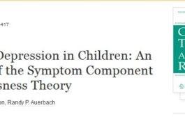 افسردگي نااميدانه در کودکان