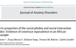 هراس اجتماعی و اضطراب تعامل اجتماعی