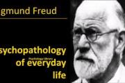 دانلود کتاب آسیب شناسی روانی زندگی روزمره زیگموند فروید