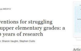 مداخله های خواندن برای افرادی که در پایه های بالای ابتدایی مشکل خواندن دارند