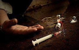 اعتیاد  به مواد مخدر چیست ؟