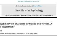 روانشناسی مثبت فضیلت ها