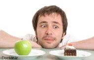 تغییر عادات غذایی به چه دلیل (به صورت پایدار)  بسیار سخت است؟
