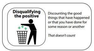 نادیدهانگاشتن جنبههای مثبت