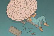 روان شناسی چیست؟