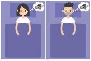درباره اختلالات خواب چه می دانید؟ اینسومنیا یا بیخوابی چیست؟
